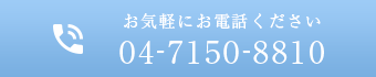 contact_img02_sp.png